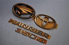 トヨタ ACU30ハリアー ゴールドメッキエンブレム4点セット