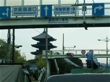 京都いってきたお♪