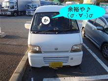 彦根に向けてかっちゃん大爆走! ((((;゚Д゚)))ガクガクブルブル
