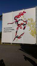 湘南国際マラソン2014