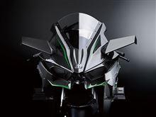 300馬力のカワサキ「Ninja H2R」に、公道走行可能な200馬力の「Ninja H2」登場