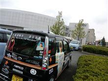 東京電機大学鳩山キャンパス _ 鳩山祭トークショーに行ってきました。