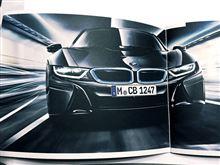 BMW i8のカタログもらった〜(*^^*)