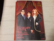 40th Anniversary Special Book THE ALFEEとかご報告とか