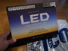 遂に出たか・・・H4用LEDコンバージョンキット。。(@_@;)