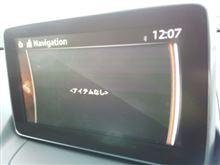 新型デミオ・1300cc6ATガソリンをレンタルしました