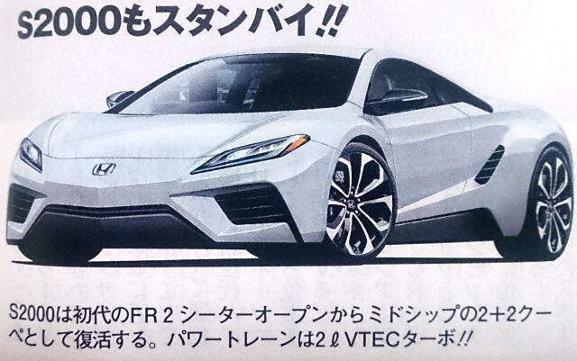 S2000後継車」Takaya0xのブログ ...