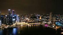 シンガポールに行ってました