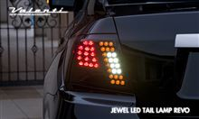新製品情報 JEWEL LED TAIL LAMP REVO GV#/GE#インプレッサ