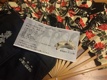 陰陽座 全国ツアー2014『風神』@ 川崎 CLUB CITTA'