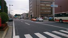 和歌山市内で