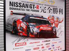 MOTUL AUTECH GT-R #23 シリーズチャンピオン獲得!