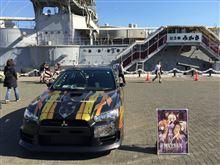 横須賀Sプロジェクト 2014 始動