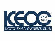 KEOCのメンバーの方へ