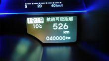 40,000km達成したぜ。
