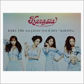 KARASIA-THE 3r ...