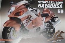 スズキ HAYABUSA GSX1300R を作る その69