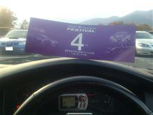 GAZOO Racing FESTIVAL 2014