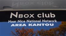 NBOX club AREA KANTOU