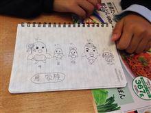 娘の描いた家族像