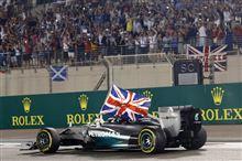F1 アブダビGP シーズン終了…