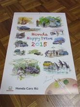 2015 Carsカレンダー