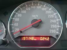 197148-196964=184km