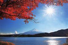 Mt.Fuji Photo Gallery…~紅葉と静寂に佇む富士山~