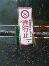 茨城遠征再び