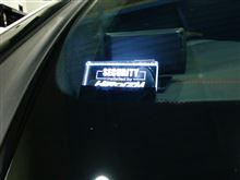 輸入車にも安心のカーセキュリティVIPERを・・CLA-class編