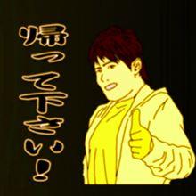 オレのLINEスタンプ  「帰ってください!」という、使い勝手の良いスタンプ  ダウンロード NOW!!!!  似顔絵スタンプ Vol.01 - LINE クリエイターズスタンプ