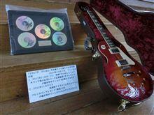 【けいおん!!】『平沢唯』の誕生日を記念して伝説のギターを豊郷小に寄贈した神降臨!展示されたら是非見てあげてくれたまへ(´・ω・`)【唯誕】