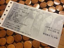 陰陽座 全国ツアー2014『風神』@ 新潟LOTS
