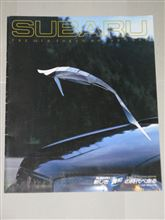 第30回(1993) 東京モーターショー スバルのカタログ