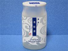 カップ酒858個目 福寿凍結酒 神戸酒心館【兵庫県】