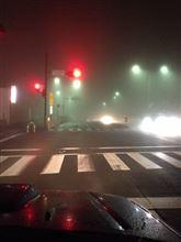 霧にむせぶ夜さ〜
