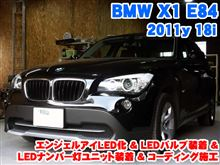 BMW X1(E84) エンジェルアイLED化&LEDナンバー灯ユニット装着&LEDバルブ装着とコーディング施工