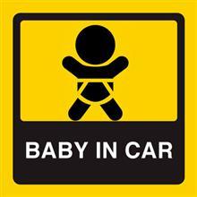 「赤ちゃんが乗ってます」