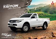 2015 All New Mitsubishi Triton Single cab : Thailand Motor Expo 2014 ・・・・