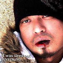 【歌うアニョキン】埋伏知歯抜歯後の唇の痺れ【歌えねぇ・・】