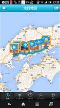広島往復ハイタッチドライブ