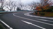 奥琵琶湖パークウェイ♪