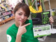 板金塗装専門店【クルマド】新鎌ヶ谷駅前ショッピングモール(アクロスモール)に初出店!