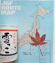 東北お国自慢おぷin宮城 2014