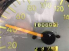 18万km!