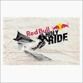 Red Bull Holy  ...