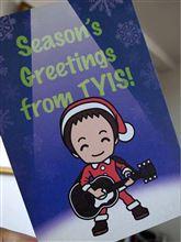 拓郎さんからクリスマスカードが・・・・