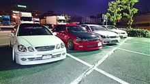 第34回TOYOTA ARISTO/LEXUS GS owner's KANSAI・2014 Night Meeting