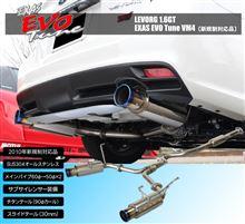EXAS EVO Tune VM4