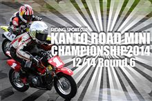 今週末は桶川でS-1レース開催です♪